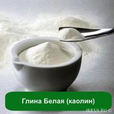 Белая глина - каолин - Украина , Крымская обл. , Керчь - Бесплатные объявления