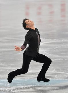 82nd All Japan Figure Skating Championships - Day One - Pictures - Zimbio