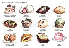 food art 'q' by on DeviantArt DeviantArt is the world's largest online social community for artists and art enthusiasts, Desserts Drawing, Japan Dessert, Food Art Painting, Cute Food Art, Dessert Illustration, Food Doodles, Cute Food Drawings, Watercolor Food, Watercolor Japan
