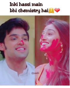 Image may contain: 2 people, text Revlon Matte Lipstick, Erica Fernandes, Love Of My Life, My Love, Gujarati Quotes, Love Couple, Chemistry, Bff, Maine