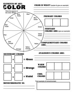 Elements of Art Worksheets | Color Wheel Worksheet