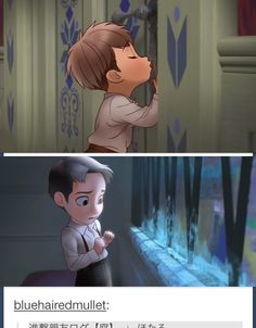 """((ATTACK ON TITAN AND FROZEN WOAH YES PLEASE))"""" I think it would be the other way around though"""