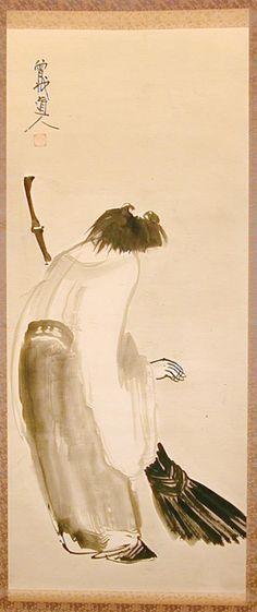 The Zen Monk Poet Jittoku   Shohaku, Soga