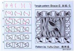 MY Tangle Pattern:自創圖樣-059  Brace-S  括弧-S -1.jpg