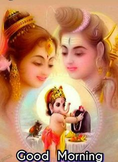 Good Morning Clips, Gd Morning, Good Morning Images, Good Afternoon, God Pictures, Morning Greeting, Gods And Goddesses, Shiva, Krishna