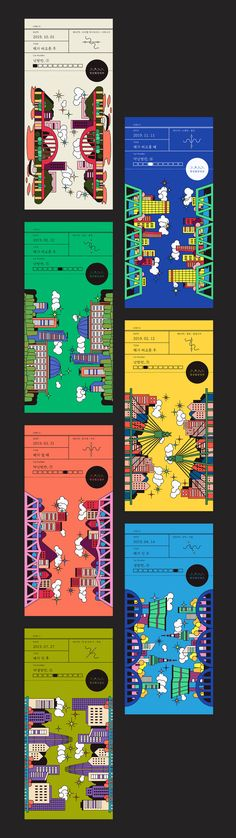 한강횡단열차 Ticket Design - 그래픽 디자인 · 브랜딩/편집, 그래픽 디자인, 브랜딩/편집, 그래픽 디자인, 브랜딩/편집 Corporate Brochure Design, Graphic Design Branding, Graphic Design Posters, Ad Design, Typography Design, Packaging Design, Brochure Layout, Brochure Template, Magazine Layout Design
