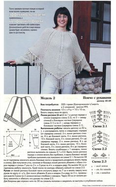 Crochet Poncho with Sleeves                                                                                                                                                                                 Mehr