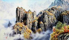 (North Korea) Mt Geumgang by Kim Sun-gyu (1957-  ).