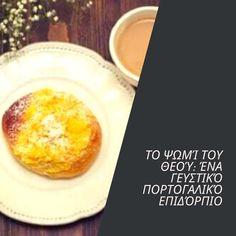 Cornbread, Eggs, Breakfast, Ethnic Recipes, Food, Millet Bread, Morning Coffee, Egg, Meals