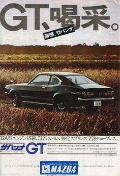 「グッとくる自動車広告 (1970年代前半マツダ編)」チョーレルのブログ | SHIFT_C33-NEO STYLE Ver.2 - みんカラ Auto Retro, Retro Cars, Vintage Cars, Classic Japanese Cars, Mazda Cars, Car Brochure, Ad Car, Old School Cars, Japan Cars