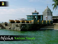 ‪‎Kalijai‬ Temple is located on an island in Chilika Lake & is the abode of Goddess Kalijai.