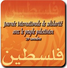 29 novembre : #palestine L'Assemblée générale vient de proclamer 2014 « Année internationale de la solidarité avec le peuple palestinien » à l'issue d'un débat au cours duquel l'Observateur de la Palestine a averti que les actions menées par Israël sur le terrain risquent de faire dérailler les négociations directes qui ont repris les 29 juillet 2013, après 3 ans d'interruption. Célébrons aujourd'hui la Journée! http://www.un.org/fr/events/palestinianday/