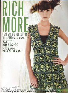 Rich More vol.102