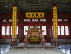 The Hall of Complete Harmony is smaller and square with windows on all sides. Here the emperor rehearsed for ceremonies. It is followed by the Hall of Preserving Harmony in which banquets and imperial examinations were held. from Hobobe.com