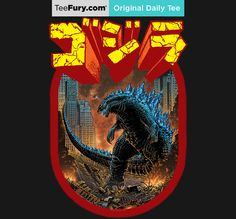"""""""King of the Monsters"""" by Shamus Beyale is on #TeeFury."""