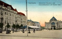 Bukovina Chamber of Commerce and Industry and Kaiser Kafe. Chamber Of Commerce, Taj Mahal, Louvre, Street View, Industrial, History, Building, 1930s, Places
