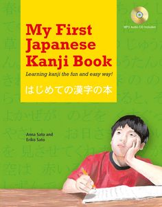 My First Japanese Kanji Book (Hardcover with jacket and disc) - Tuttle Publishing