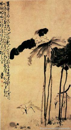 """明代 徐渭(Xu Wei,1521-1593) - 墨荷  徐渭,字文長,號青藤,十六世纪傑出的藝術家,在文學、詩歌、戲曲和繪畫上均有繼往開來、推陳出新的地位。其繪畫更對后世四百多年的大寫意畫產生巨大影響。      對於古人畫作,他亦深有研究,認為夏珪的畫: """"蒼潔曠迥,令人舍形而悦影"""";評倪雲林的畫是:""""一幅淡烟光 ... 筆有霜"""";及沈周的""""草草者""""、陳道復的""""草書飛動似之""""、唐伯虎的""""小塗大抹俱高古""""等風格。徐文長吸收了前輩諸家的特點,逐步形成自己大寫意的繪畫風格。"""