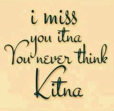 Coffee time - i miss colou wa you never think kitna - sharechat Short Inspirational Quotes, Deep Meaningful Quotes, Cute Love Quotes, Cute Funny Quotes, Funny Jokes, Swag Quotes, Bff Quotes, Best Friend Quotes, Couple Quotes