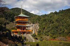 Seiganto-ji (青岸渡寺) is a Tendai Buddhist temple in Wakayama, Japan