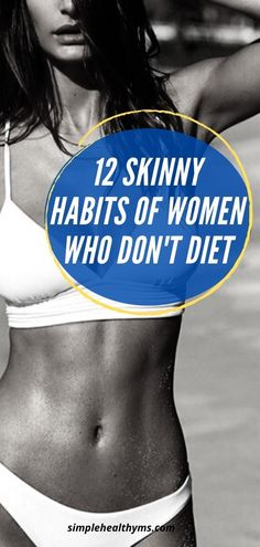 12 Weight Loss Secrets of Women Who Never Have To Diet - Simple Healthy Ms. Weight Loss Secrets, Losing Weight Tips, Weight Loss Journey, Weight Loss For Women, Fast Weight Loss, Weight Loss Plans, Detox To Lose Weight, How To Lose Weight Fast, Weight Lifting Diet