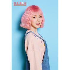 #예린 (#여자친구) Digital Single <왜 또 봄이야>