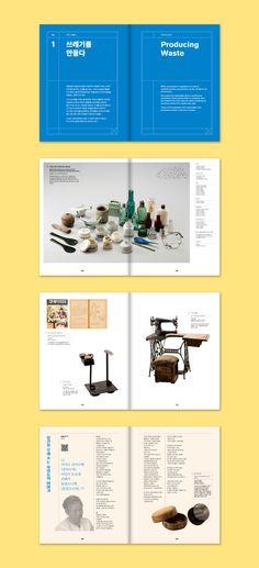 Magazine Page Layouts, Magazine Layout Design, Pub Design, Graph Design, Page Layout Design, Book Layout, Editorial Layout, Editorial Design, Catalogue Layout