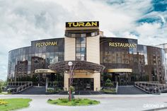 Ресторан «Туран»
