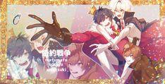 Fanart, Japanese Artists, Vocaloid, Detective, Character Art, Prince, Rain, Twitter, Friends