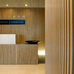 Robarts Interiors and Architecture - MOFO