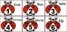 Picture Numbers 1 10, Ladybug, Playing Cards, Lady Bug, Ladybugs, Playing Card Games, Cards, Playing Card
