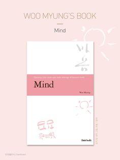 마음수련 우명 선생의 책 / 마음의 영어판 <Mind>    한국어<마음>의 영어판<Mind>은 2012년 10월 발행되었다. 아마존 www.amazon.com 에서 구매할 수 있다.  우명 지음 / 참출판사 / 206page / $12.99 //