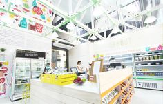 Sprout is a Manila-based neighborhood minimart serving high-quality, fresh, organic meals and snacks made to-go. Brand Identity by Serious Studio Branding, Brand Identity, Organic Recipes, Sprouts, Snack Recipes, Snacks, The Neighbourhood, Photo Wall, Desk