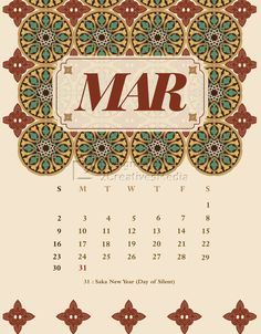 Our March 2014 calendar.
