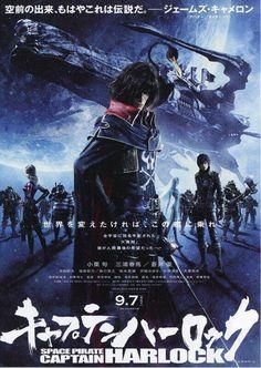 Space Pirate Captain Harlock (poster)