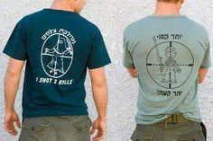 """Israeli soldiers modeling their new SICK t-shirts -- referring to killing Palestinian CHILDREN!!!!!!!! DOWN WITH ISRAEL! <<<>>> America, STOP supporting Israel and AIPAC with your tax dollars - speak up against this genocide!!!  Israeli soldiers modeling new T-shirts - produced with military approval. The one on the right says """"the younger, the hardest [to kill]"""" and the one on the left says """" 1 shot 2 kills"""" pointing to a pregnant woman."""