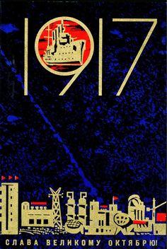 """Слава Великому Октябрю! 1917, Локотков В.Я., художник 1970 СССР, Ленинград Издательство """"Художник РСФСР"""""""