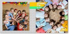 #Фотокнига #photo-book #photo-album #photo kids #baby #fotoknigi http://detskiefotki.ru/fotoknigi/