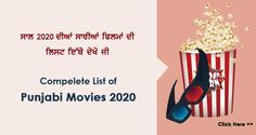 Punjabi movies 2020 offers a complete package of entertainment. From Romantic, Action, Comedy, to Biopics, it promises to offer every genre. Our website provides you every information on new Punjabi film, movie trailers, and latest news about the upcoming films of 2020. Furthermore, for an incessant entertainment you can scroll through the upcoming Punjabi movies of next year. Here, you can watch online full Punjabi movies from the comfort of your home with a single click. You can also check our It Movie Cast, 2 Movie, It Cast, Trailer Song, Movie Trailers, Live Tv Free, Movie Info, Upcoming Films, Movie Releases