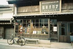Japanese old store