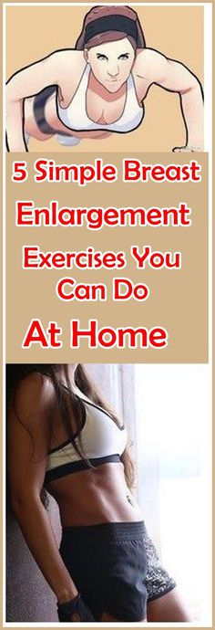 5 Simple Breast Enlargement Exercises You Can Do At Home - The Cracked Mug Life Effective Ab Workouts, Easy Workouts, At Home Workout Plan, At Home Workouts, Workout Plans, Workout Tips, Burn Fat Build Muscle, Health And Fitness Tips, Wellness Fitness