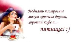 Наталья: Жить нужно настоящим, с надеждой на будущее и с опытом прошлого!