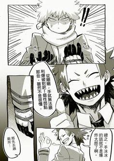 Boku no Hero Academia || Kirishima Eijirou, Katsuki Bakugou (Part5)