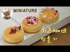 미니어쳐 치즈케이크 만들기/ cheesecake - YouTube