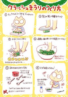 Cute Stickers, Work On Yourself, Comic, Twitter, Cooking, People, Recipes, Food, Kitchen