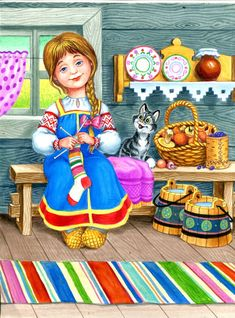 15 Ideas Knitting Illustration Pictures For 2019 15 Ideas Knitting Illustration Pictures For 2019 Record of Knitting Yarn rotating, weavin. Christmas Jigsaw Puzzles, Cat Basket, Cottage Art, Ukrainian Art, Knitting Blogs, Knitting Yarn, Cute Illustration, Illustration Pictures, Naive Art
