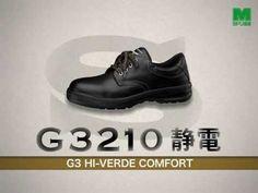 静電安全靴 (せいでんあんぜんぐつ) G3210 静電 by ミドリ安全靴 - YouTube