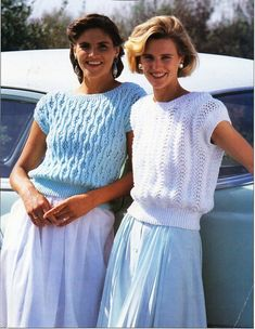 L8276 ladies tops knitting pattern pdf DK womens lacy sleeveless sweaters summer tops 36-47 inch DK light worsted 8ply Instant Download All patterns are in English. Please refer to the pictures above for information from pattern on sizes, materials used, needle size etc. Click on the