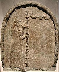 "Nabonidus (play /ˌnæbəˈnaɪdəs/; Akkadian Nabû-naʾid, ""Nabu is praised"") was the last king of the Neo-Babylonian Empire, reigning from 556-539 BCE."