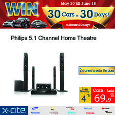 Philips 5.1 Channel Home Theatre - 1000 W available online and in our showrooms for 69.900KD